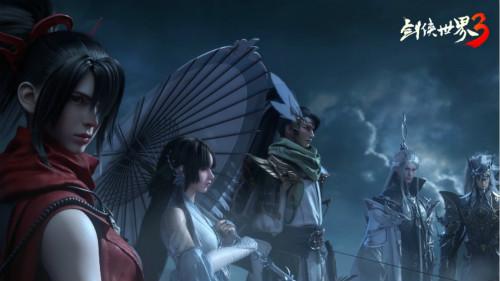 剑侠世界3图片1