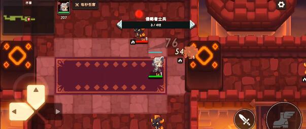 坎公骑冠剑2