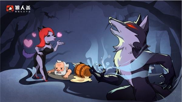 狼人杀图片2