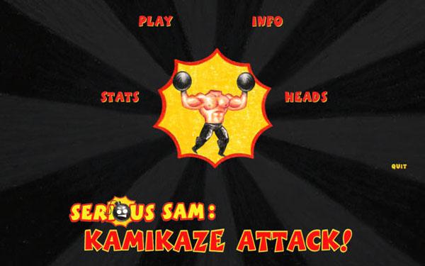 英雄萨姆自爆队的袭击截图