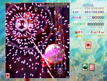 东方虹龙洞图片10