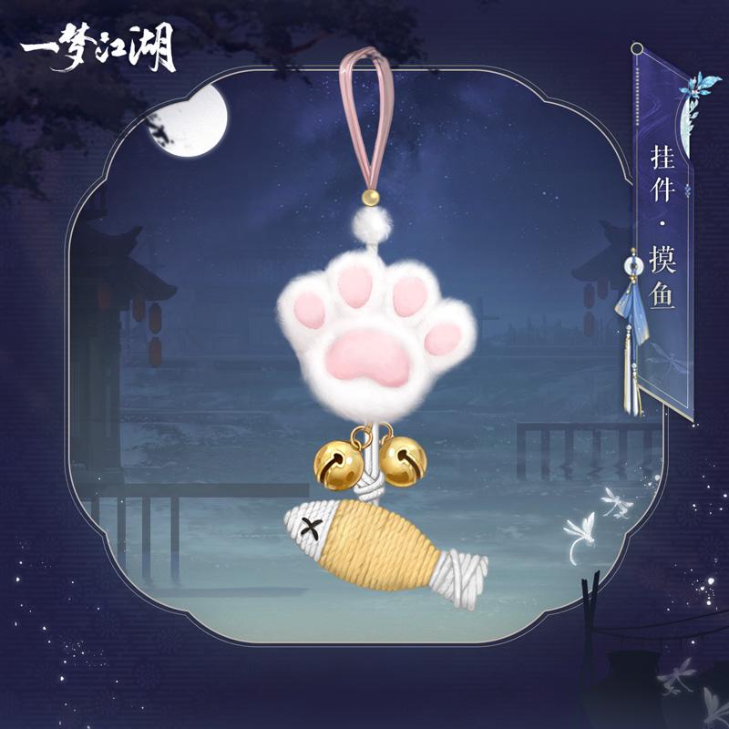 一梦江湖图片2