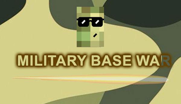军事基地战争截图