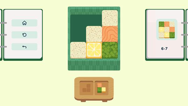 内饭盒截图1