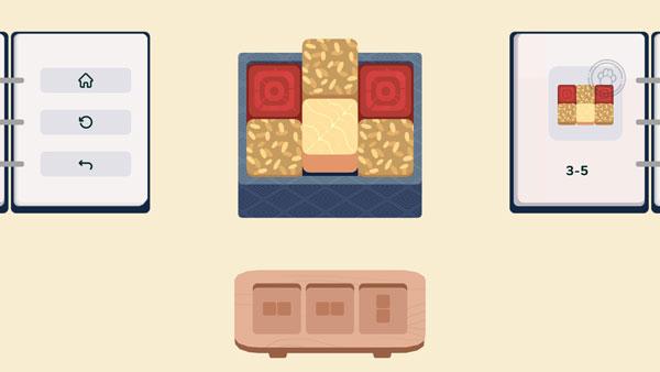 内饭盒截图4
