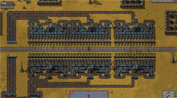 异星工厂安卓版截图0