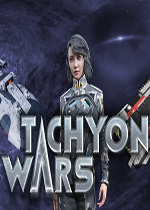 塔琼战争(Tachyon Wars)PC破解版