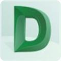 Autodesk DWG TrueView2018汉化破解版