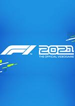 F1 2021PC中文破解版