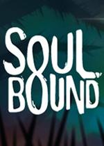灵魂束缚(SOULBOUND)PC版