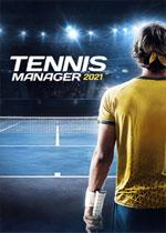 网球经理2021(Tennis Manager 2021)PC破解版