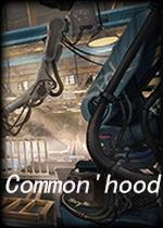 共性Common hoodPC破解版