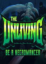 亡灵军队(The Unliving)PC中文破解版