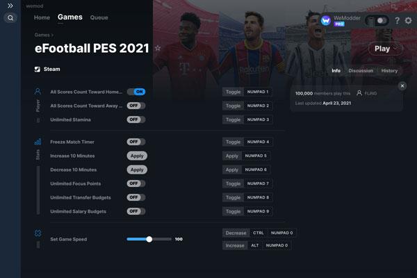实况足球2021十项修改器截图0