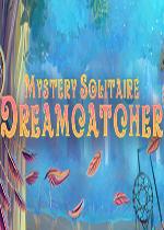 神秘纸牌:追梦者