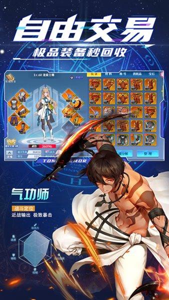 神陵武装九游版截图0