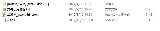 流放之路S14国际服a大过滤器截图1