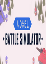 体素战斗模拟器(Voxel Battle Simulator)PC版