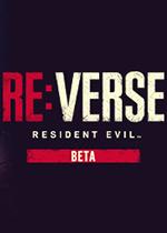 生化危机Re:Verse