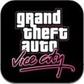 GTA罪恶都市手机版无限金钱无限子弹版