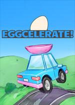 鸡蛋加速!(Eggcelerate!)PC破解版
