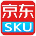 京东商品SKU采集软件 最新版V1.9