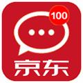 京东评论采集软件 最新版V1.13