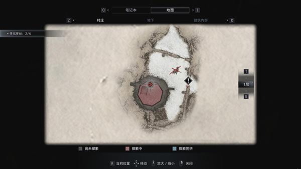 生化危机8珍奇兽的照片位置图3