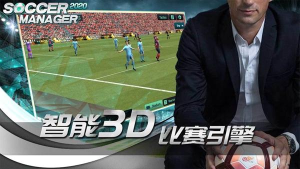 机器人足球仿真比赛_3d足球比赛下载_足球小游戏比赛