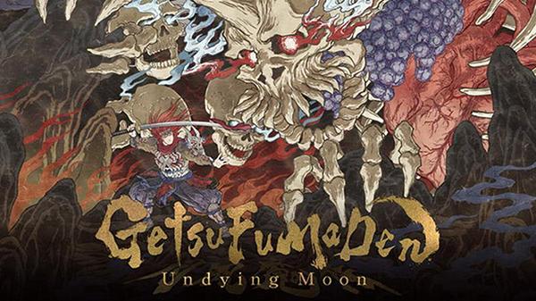 月风魔传不朽之月图片