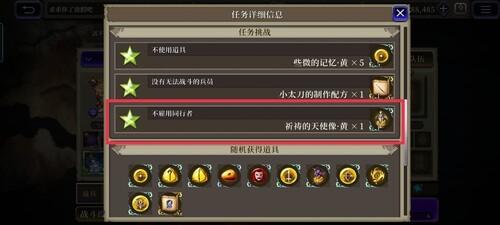 FFBE幻影战争2