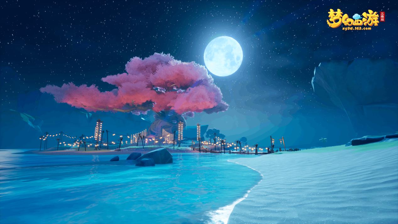 梦幻西游三维版3