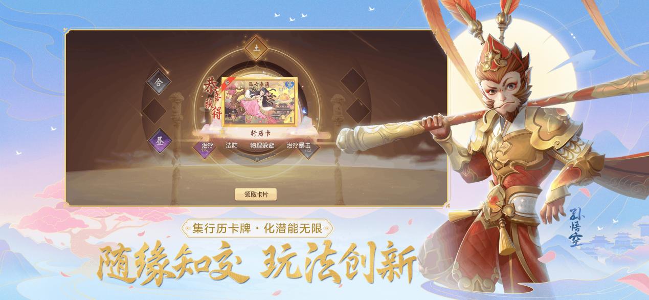 梦幻西游三维版9