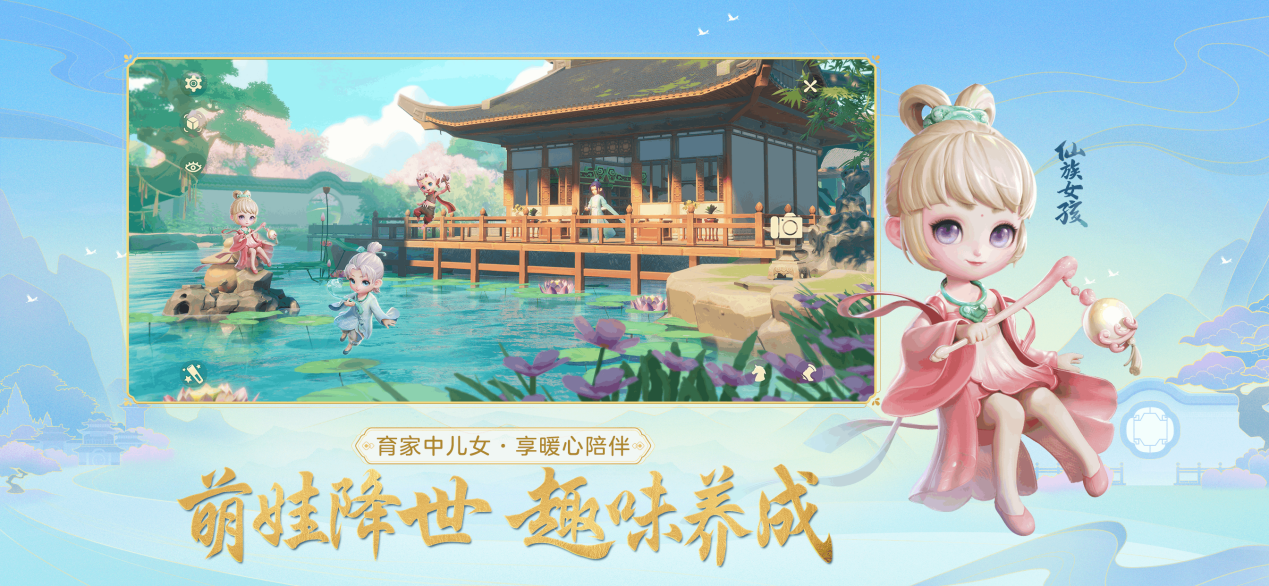 梦幻西游三维版10