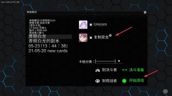 游戏王ygopro2图片