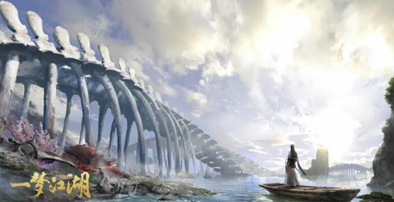 一梦江湖2