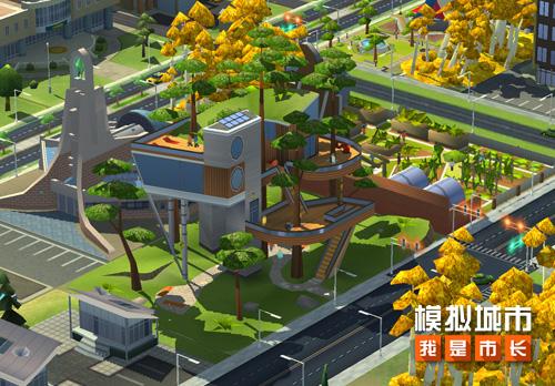 模拟城市:我是市长4