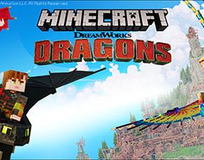 《我的世界》全新DLC驯龙高手正式发售