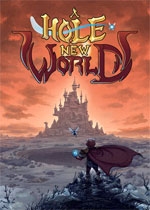 全新的世界