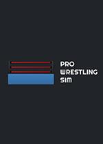 职业摔跤模拟(Pro Wrestling Sim)PC破解版v0.61.2