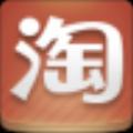淘宝拉客系统 免费版v3.0.0.0