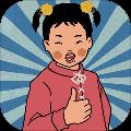 王�{莓的幸福生活安卓版1.0.5