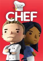 大厨(Chef)PC中文版 集成东亚菜肴DLC
