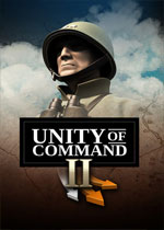 �y一指�]2(Unity of Command II)中文破解版 集成Barbarossa DLC