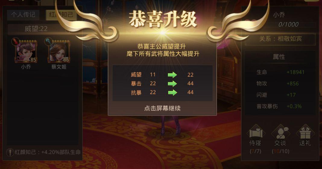 真赵云无双3