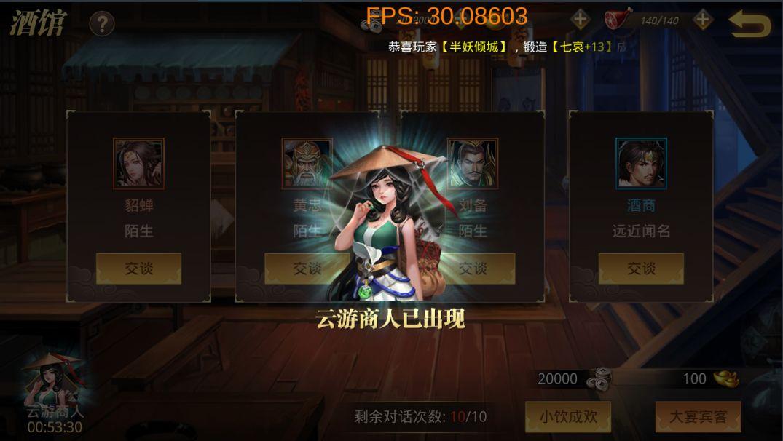 真赵云无双6
