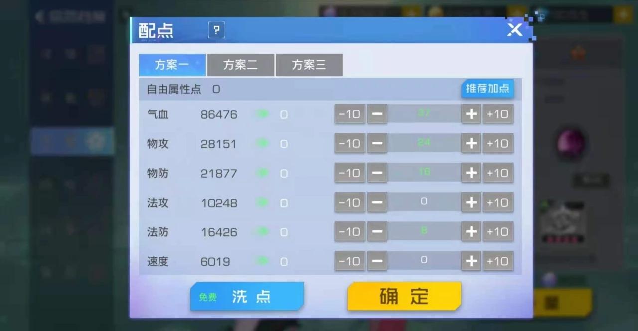 �p生幻想9