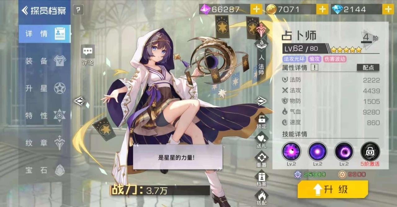�p生幻想5