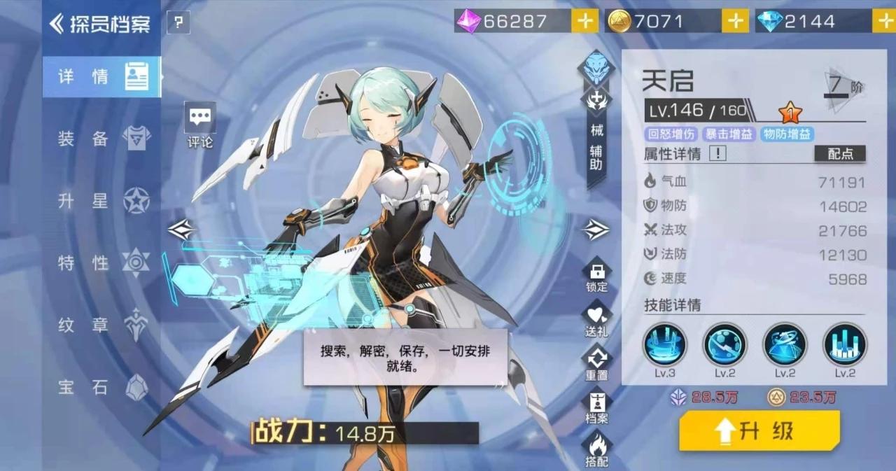 �p生幻想3