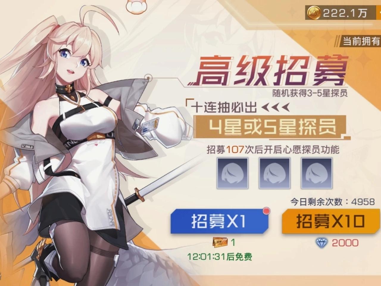 �p生幻想21